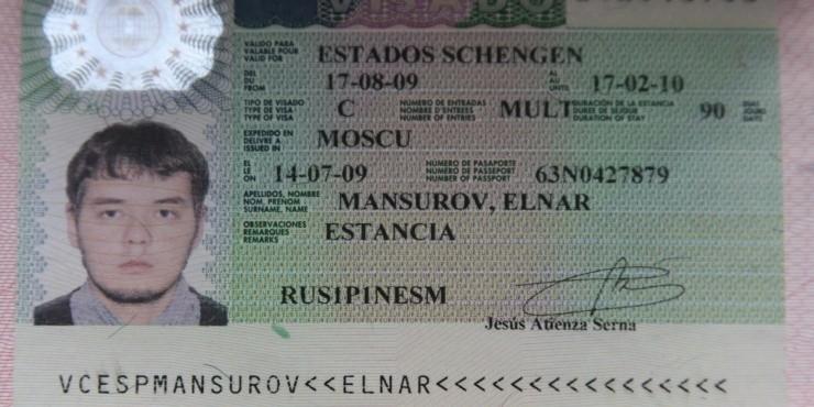 10 самых распространенных ошибок при сборе документов на шенгенскую визу