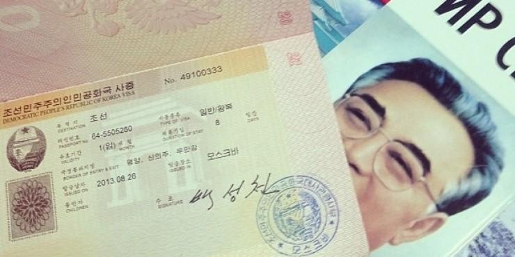Рейтинг самых сложных виз для россиян