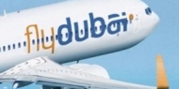 Рейсы из Дубая в Екатеринбург