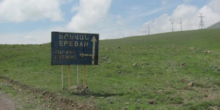 Автостопом по Армении за 4 дня. Часть I.