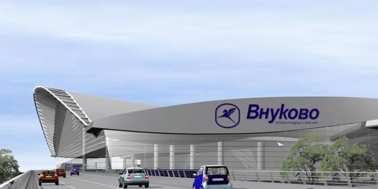Новый терминал аэропорта Внуково отправил первый рейс в Пермь