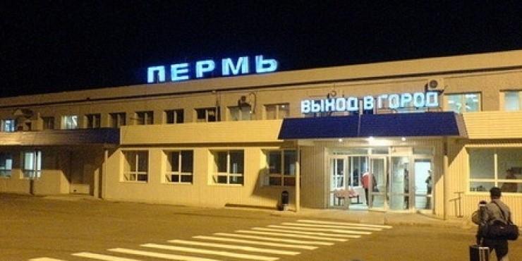 Авианова меняет время вылета из Перми