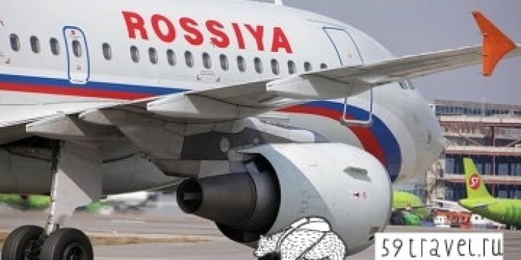 Авиакомпании ГТК