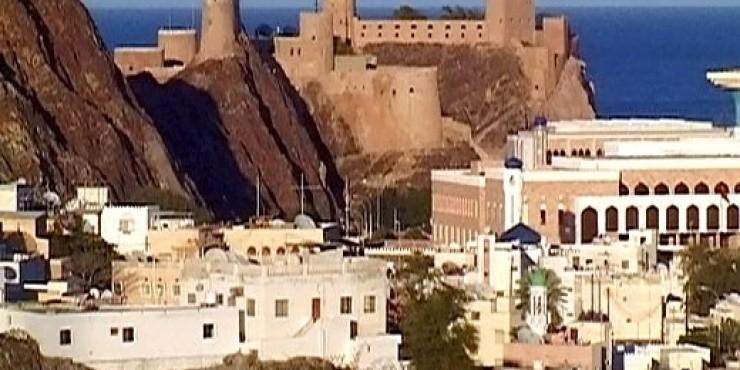 Визы в Оман подорожали