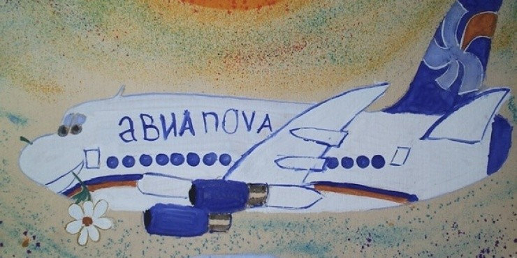 Авианова делает скидку 25% при покупке билетов на 2 и более пассажиров
