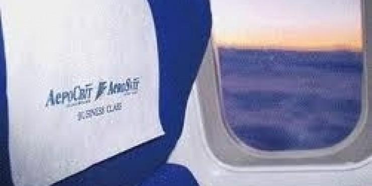 АэроСвит проводит распродажу авиабилетов