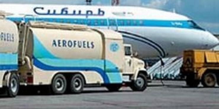 Стоимость авиатоплива в московских аэропортах резко повысилась