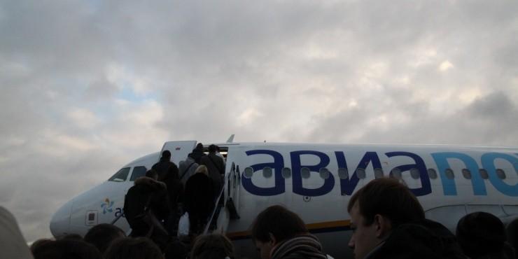 Авианова вводит тариф 99 рублей