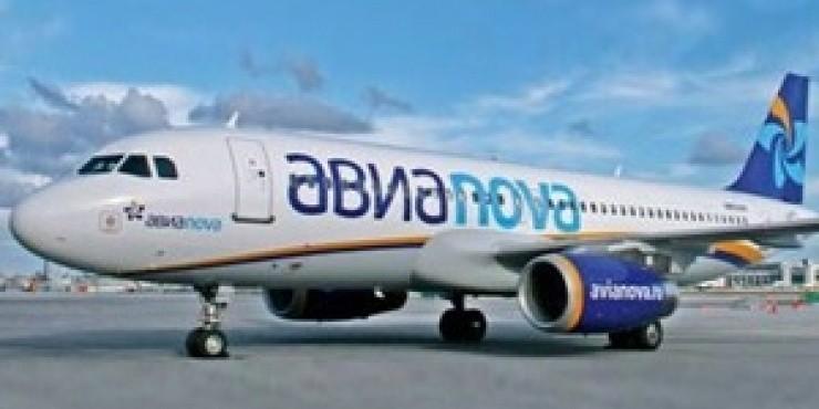 Путешествие из Петербурга в Москву с авиакомпанией Авианова