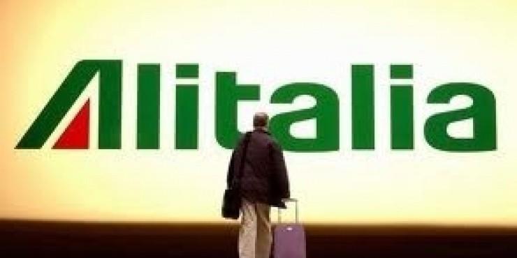 Alitalia: дешевые билеты в Неаполь и Флоренцию