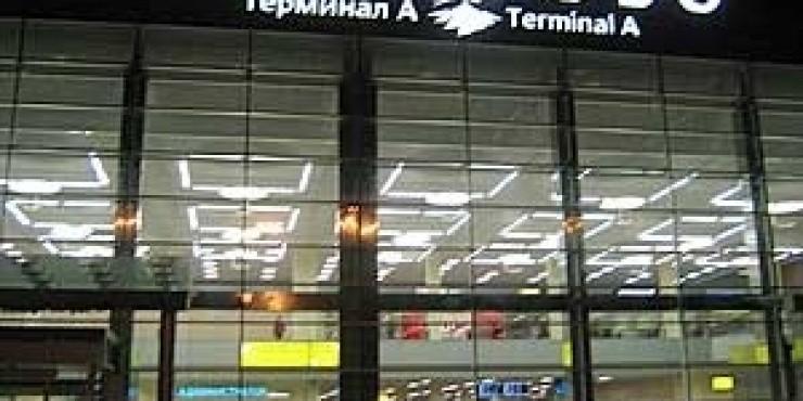 Прекращены рейсы Екатеринбург - Пермь