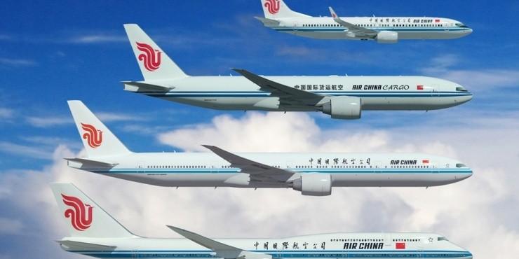 Недорогие билеты AirChina в Австралию — от 38 600 рублей