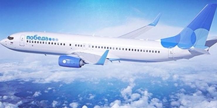 Билеты по России от авиакомпании «Победа» за 2 000 рублей
