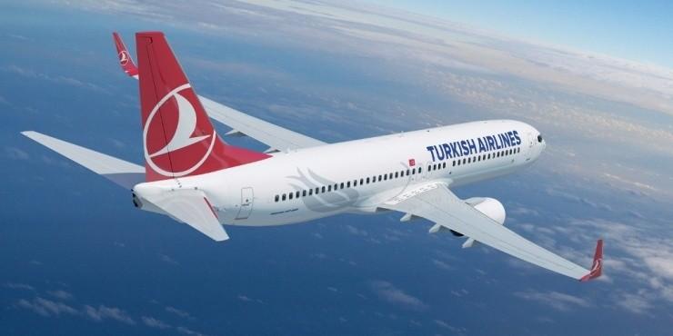Дешёвые авиабилеты Turkish Airlines: Москва-Гонконг туда-обратно от 17 800 рублей