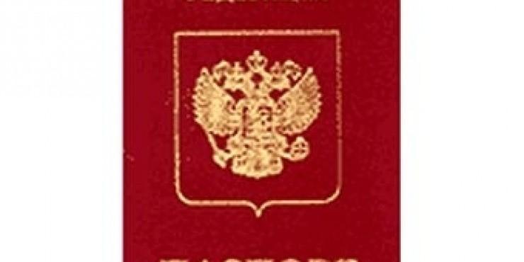 УФМС по Пермскому краю игнорирует заявления на оставление старой транслитерации ФИО