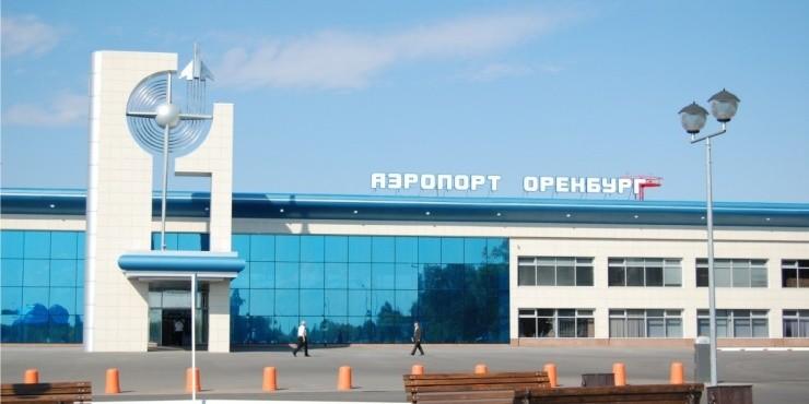 Аэропорт Оренбург - Центральный (Airport Orenburg), Россия