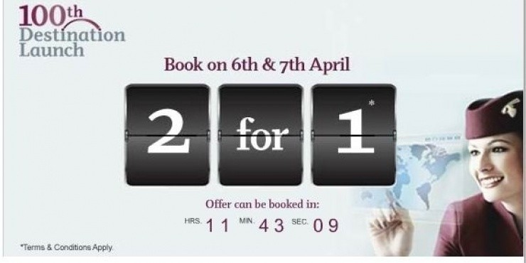 Qatar Airways: 2 билета по цене 1