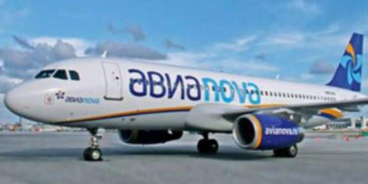 Еще один рейс по маршруту Москва-Пермь