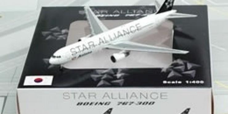 Авиационные альянсы