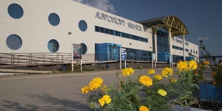 Аэропорт Якутск (Airport Yakutsk), Россия