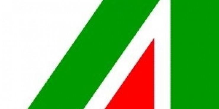 Распродажа Alitalia в города Италии
