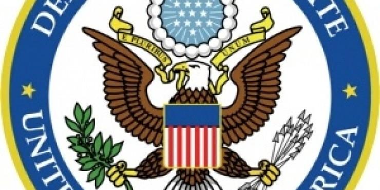 Новый порядок оформления виз США