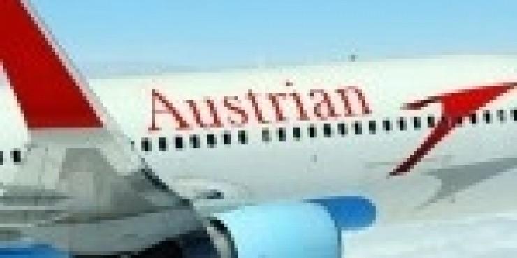 Распродажа Austrian в Европу