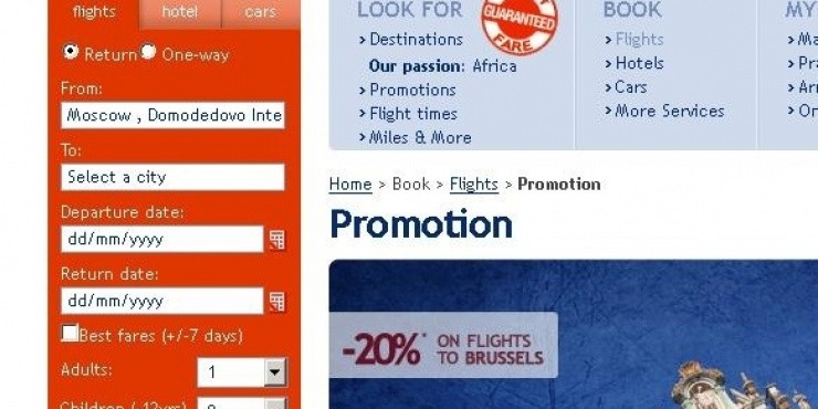 Скидка до 20 процентов от Brussels Airlines