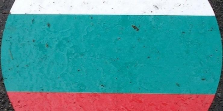В Болгарию можно будет ездить по шенгенским визам