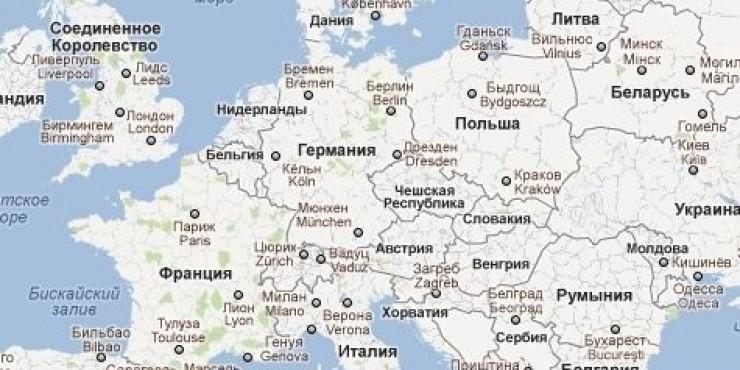 Как доехать до Польши во время Евро 2012