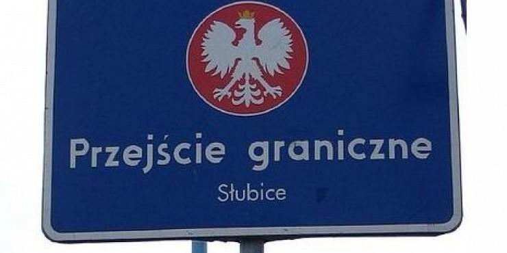 Как сделать польскую визу