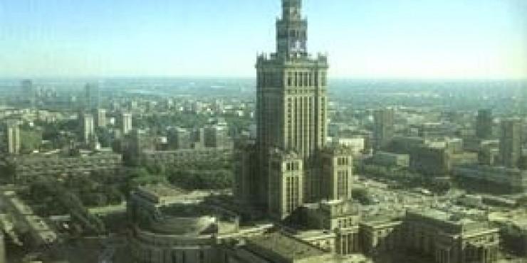 Распродажа LOT в Варшаву