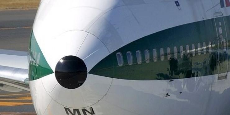 Скидка 1100 рублей на сайте Alitalia