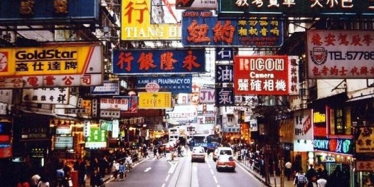 Распродажа Аэрофлота в Гонконг