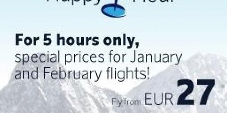Распродажа AirBaltic в Европу и Грузию
