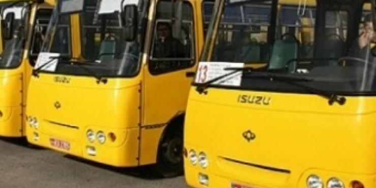 Общественный транспорт Тбилиси