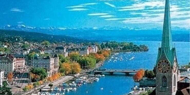 Распродажа Аэрофлота в Швейцарию