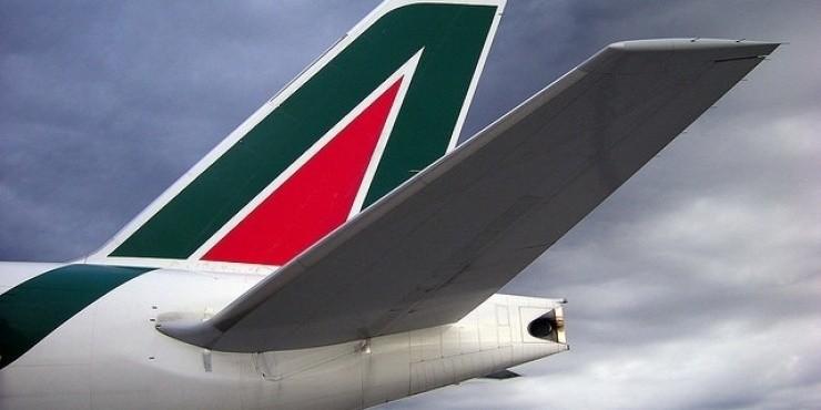 Распродажа Alitalia