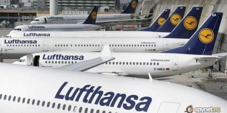 Lufthansa сказала Перми