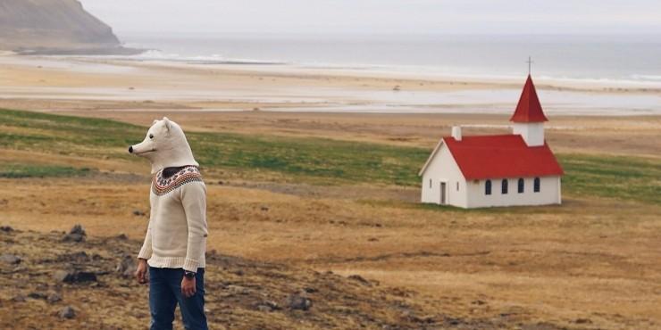 Экспедиция в Исландию c 23 мая по 1 июня 2018 года